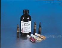 PALL 微生物培养基 2ml塑料瓶