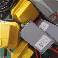 HZD-Z轴振动监控仪