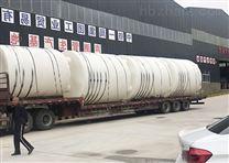 30吨聚乙烯储罐信息
