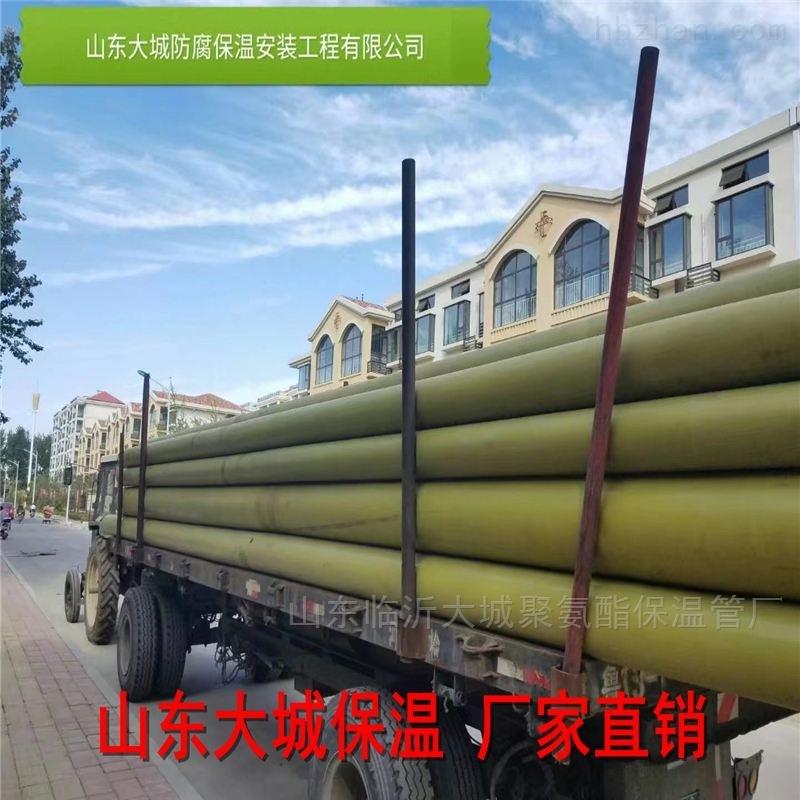 供暖河南管道防腐 焦作厂家聚氨酯保温管