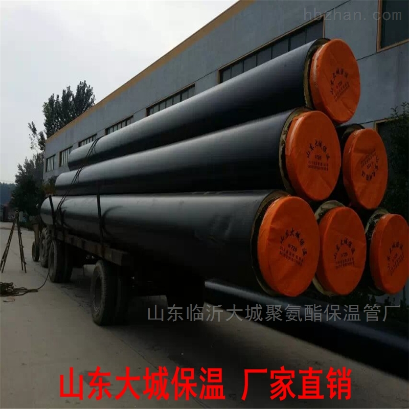 钢套钢蒸汽保温管菏泽加工厂家