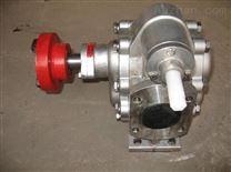 耐腐蚀齿轮泵