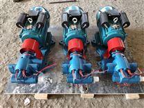 LQB保温齿轮泵