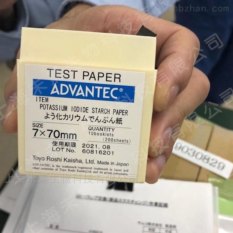 ADVANTEC东洋KI试纸