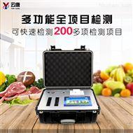YT-GT210多功能食品安全检测仪价格