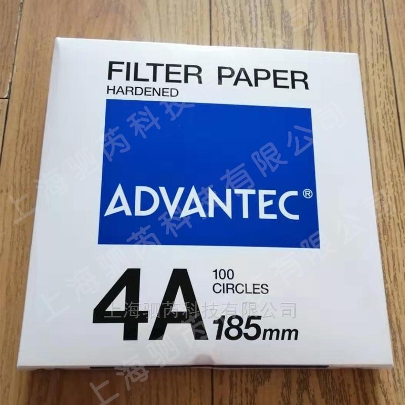 ADVANTEC东洋定量滤纸