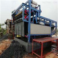 DL洗砂洗煤厂污水带式压滤机