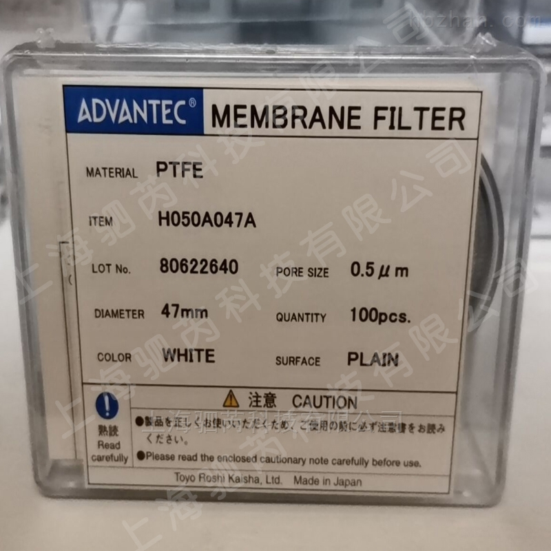 ADVANTEC东洋孔径0.5um亲水PTFE膜
