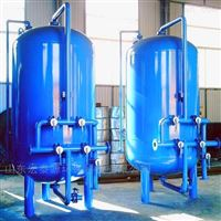 HGL含油污水核桃壳过滤器