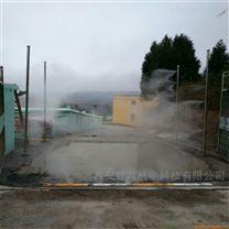 养猪场车辆高压喷雾消毒通道