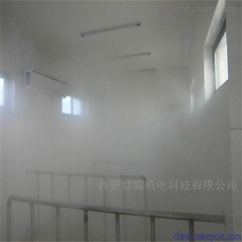 工地车辆全自动喷雾消毒