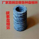 10*10碳纤维盘根 碳素盘根