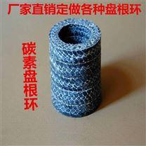 碳纤维盘根|碳素盘根