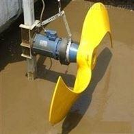 污水池专用搅拌机