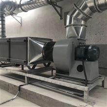 冷镦机油烟处理设备
