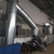 塑料厂废气处理设备公司