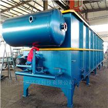 DAF平流式溶气气浮机