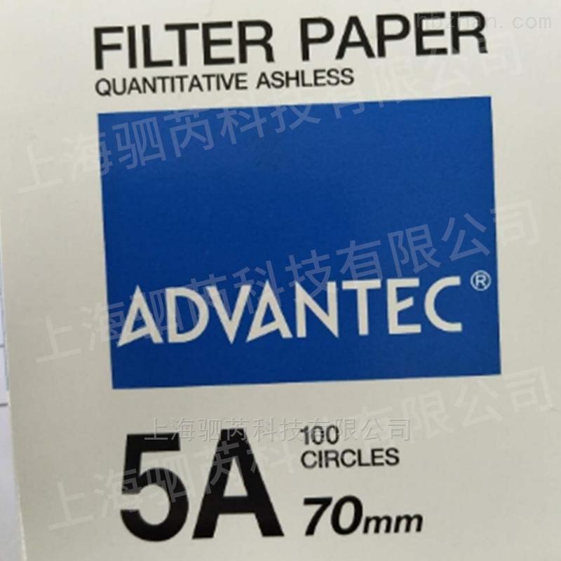 ADVANTEC 定量滤纸