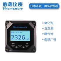 联测SIN-PTU100在线浊度仪