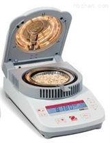生产线水分测定仪