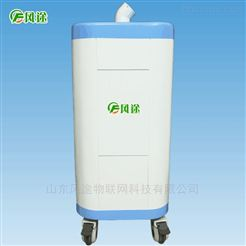 FT-H2O2干雾过氧化氢灭菌器