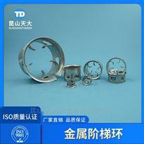 DN16-DN76不锈钢阶梯环