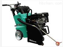 日本三笠机械MCD-RY14HS干式吸尘切割机