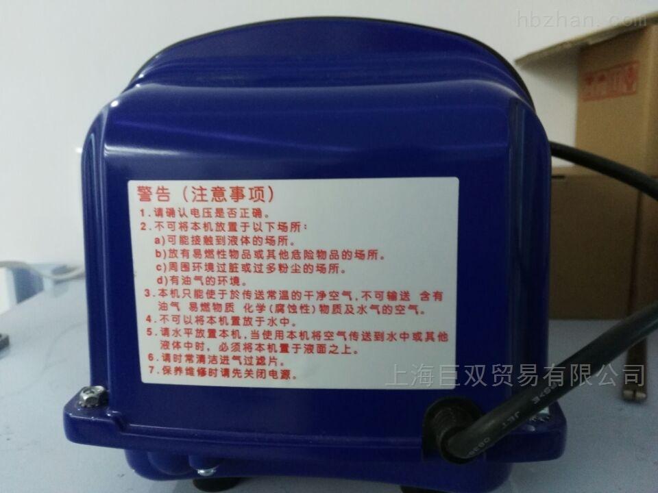 电宝AirMac气泵隔膜泵