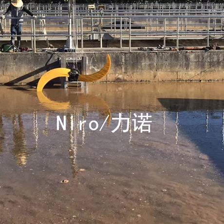 好氧区潜水低速推流器