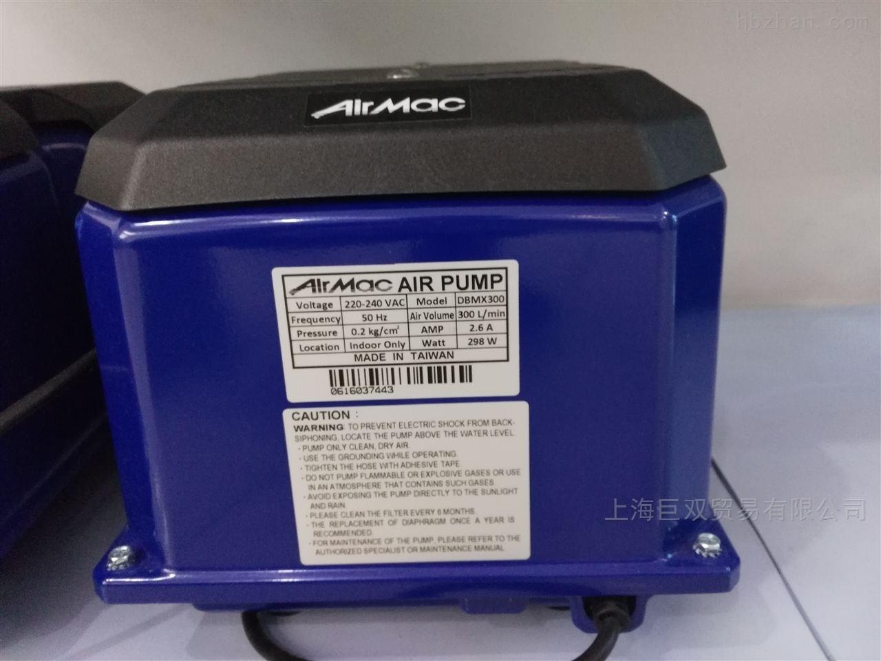 电宝AIRMAC隔膜泵