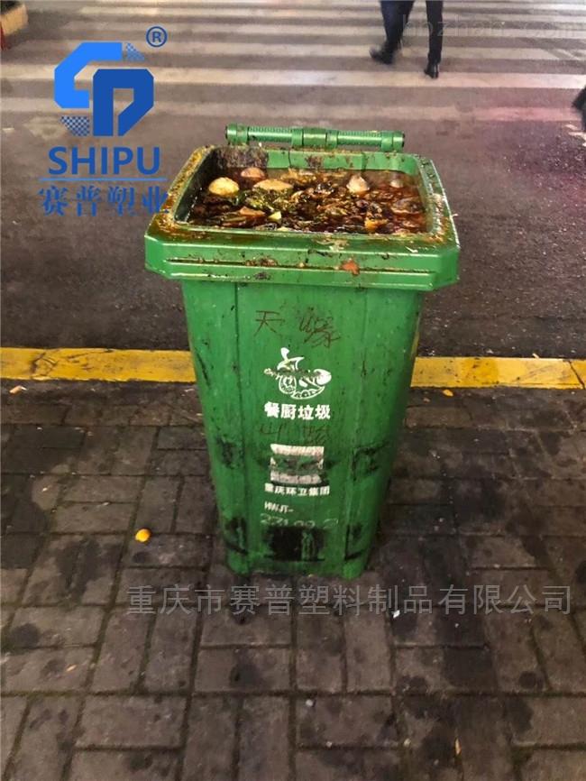 120升餐厨绿色塑料垃圾桶 饭店潲水桶