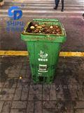 A120L重庆餐厅厨房潲水120L塑料垃圾桶