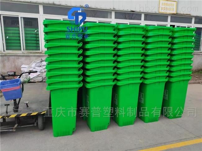 120升塑料环卫垃圾桶规格尺寸
