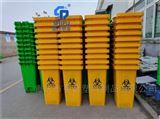 A120L成都120升加厚黄色医疗塑料垃圾桶厂家