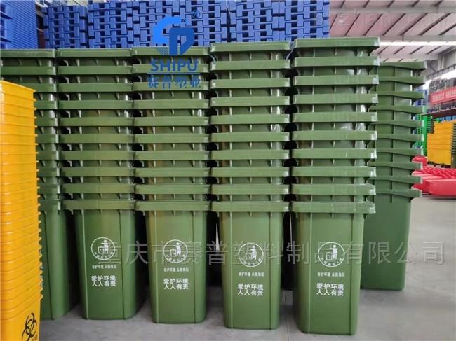 户外分类垃圾箱 加厚带盖塑料垃圾桶