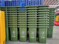 小区物业塑料垃圾桶 户外环卫带轮垃圾箱