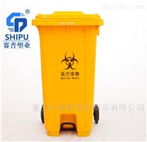 120L医疗垃圾桶脚踏塑料黄色环卫垃圾箱