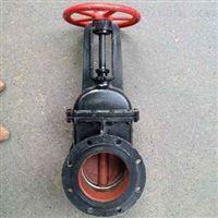 Z541T伞齿轮传动明杆楔式闸阀