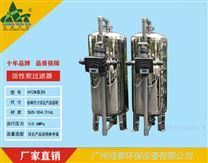 活性炭过滤器