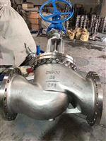 Z540Y锥齿轮传动楔式闸阀