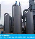 河北省碳素厂废气净化处理设备生产厂家