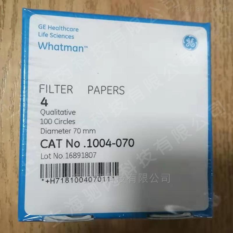whatman 70mm定性滤纸