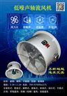 EAF型節能型管道排風機