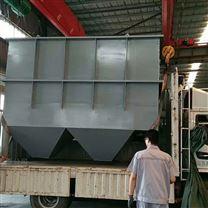 溶气气浮设备制作
