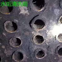 A-4锅炉除垢剂内部价格