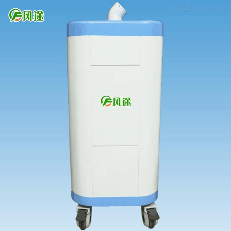 过氧化氢消毒器价格