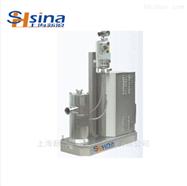 CRS2000氨基酸潔面乳納米均質乳化機