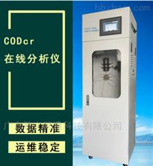 CODCOD水质分析仪