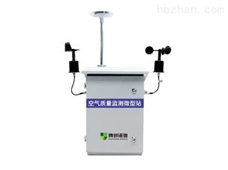 BCNX-DR200全参数网格化微型空气站