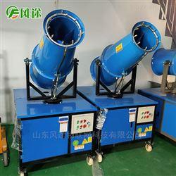 FT-WP4030米雾炮机